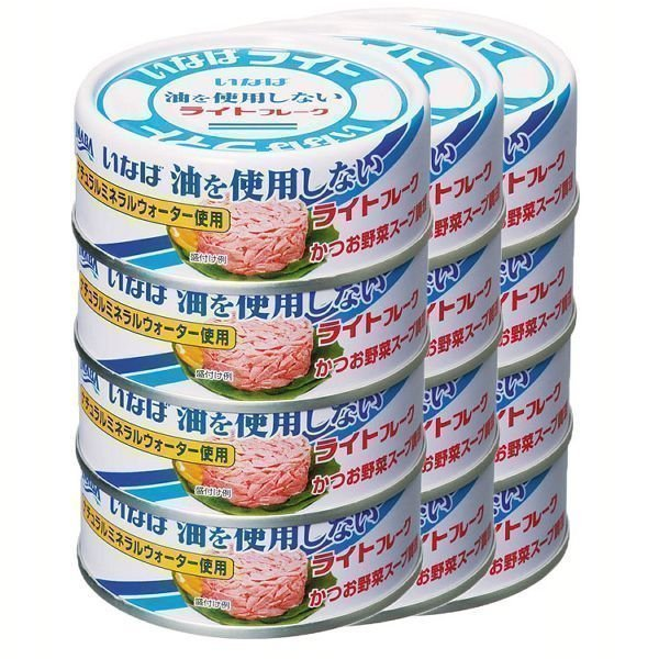 高級 ツナ缶 ノンオイル 大特価 12缶 つな缶 油を使用しない 無添加