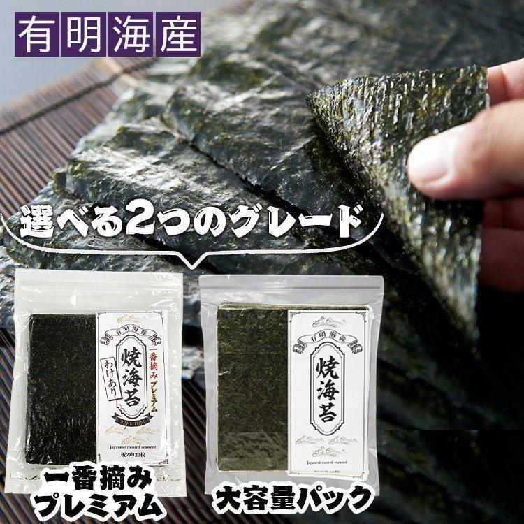 焼き海苔 40枚 送料無料 のり 日本最大級の品揃え 有明海産 全型40枚 国産 メール便 日本産 お得セット