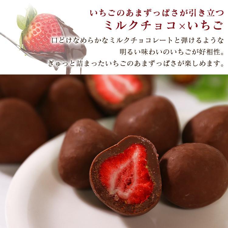 イチゴ チョコ ホワイト いちごチョコ チョコレート まるごといちごチョコ ホワイトチョコがけ 300g クール便対応 takuhaibin 06