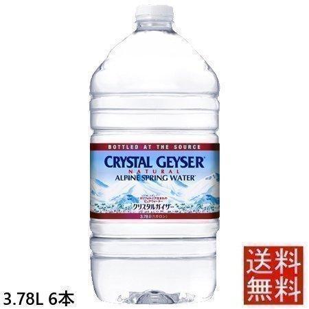 クリスタルガイザー ガロンサイズ 3.78L 6本入 Crystal 激安通販販売 Geyser セット 6本 ミネラルウォーター お得 まとめ買い 特大 水 大きめ 送料無料