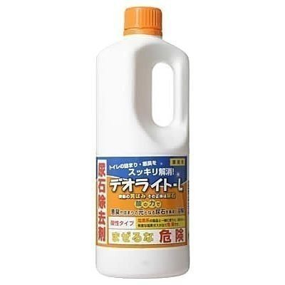 永遠の定番 尿石除去剤 値引き デオライトL 1kg トイレ掃除 トイレ用洗剤