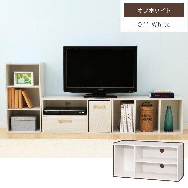 テレビ台 おしゃれ 収納 ローボード カラーボックス ボックス 収納 ラック モジュールボックス MDB-3S アイリスオーヤマ カラーボックス シンプル|takuhaibin|12