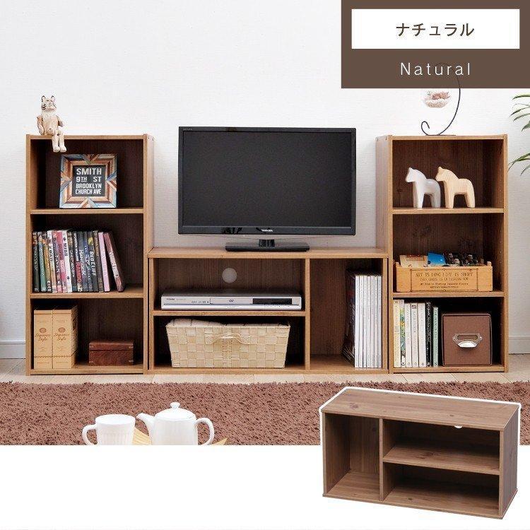 テレビ台 おしゃれ 収納 ローボード カラーボックス ボックス 収納 ラック モジュールボックス MDB-3S アイリスオーヤマ カラーボックス シンプル|takuhaibin|13