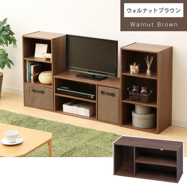 テレビ台 おしゃれ 収納 ローボード カラーボックス ボックス 収納 ラック モジュールボックス MDB-3S アイリスオーヤマ カラーボックス シンプル|takuhaibin|14