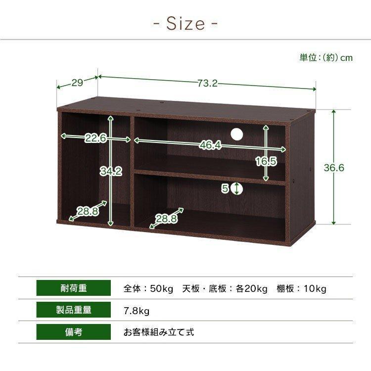 テレビ台 おしゃれ 収納 ローボード カラーボックス ボックス 収納 ラック モジュールボックス MDB-3S アイリスオーヤマ カラーボックス シンプル|takuhaibin|15