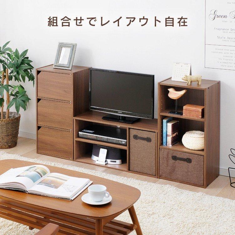 テレビ台 おしゃれ 収納 ローボード カラーボックス ボックス 収納 ラック モジュールボックス MDB-3S アイリスオーヤマ カラーボックス シンプル|takuhaibin|03