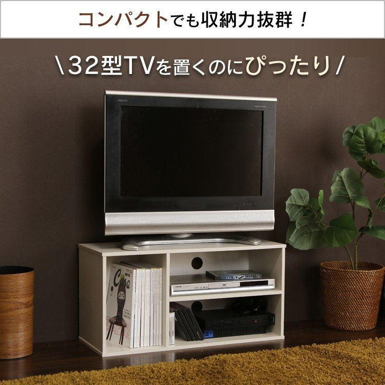 テレビ台 おしゃれ 収納 ローボード カラーボックス ボックス 収納 ラック モジュールボックス MDB-3S アイリスオーヤマ カラーボックス シンプル|takuhaibin|05