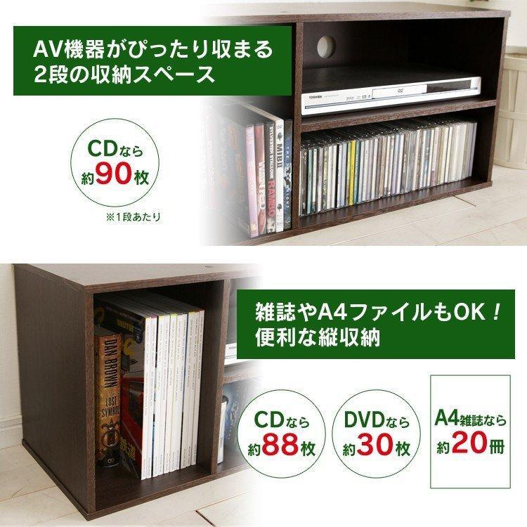 テレビ台 おしゃれ 収納 ローボード カラーボックス ボックス 収納 ラック モジュールボックス MDB-3S アイリスオーヤマ カラーボックス シンプル|takuhaibin|06