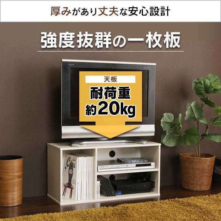 テレビ台 おしゃれ 収納 ローボード カラーボックス ボックス 収納 ラック モジュールボックス MDB-3S アイリスオーヤマ カラーボックス シンプル|takuhaibin|07