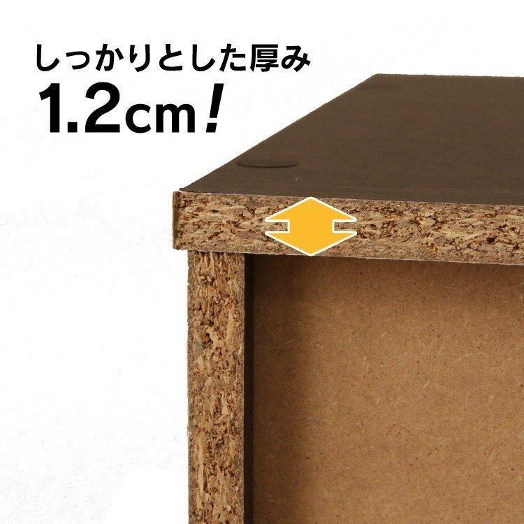 テレビ台 おしゃれ 収納 ローボード カラーボックス ボックス 収納 ラック モジュールボックス MDB-3S アイリスオーヤマ カラーボックス シンプル|takuhaibin|08