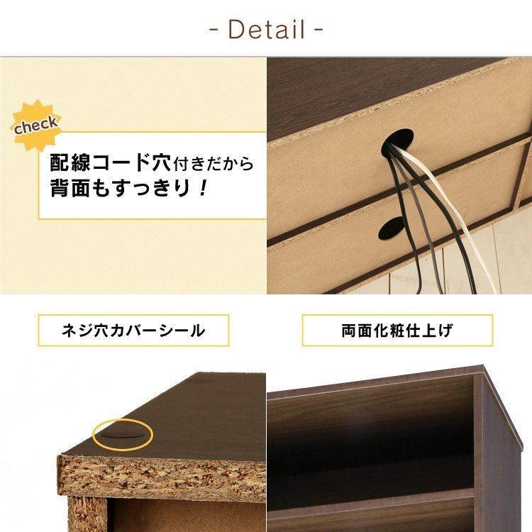 テレビ台 おしゃれ 収納 ローボード カラーボックス ボックス 収納 ラック モジュールボックス MDB-3S アイリスオーヤマ カラーボックス シンプル|takuhaibin|09