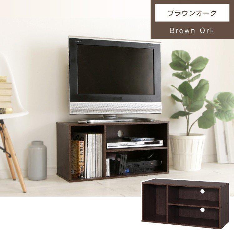 テレビ台 おしゃれ 収納 ローボード カラーボックス ボックス 収納 ラック モジュールボックス MDB-3S アイリスオーヤマ カラーボックス シンプル|takuhaibin|10