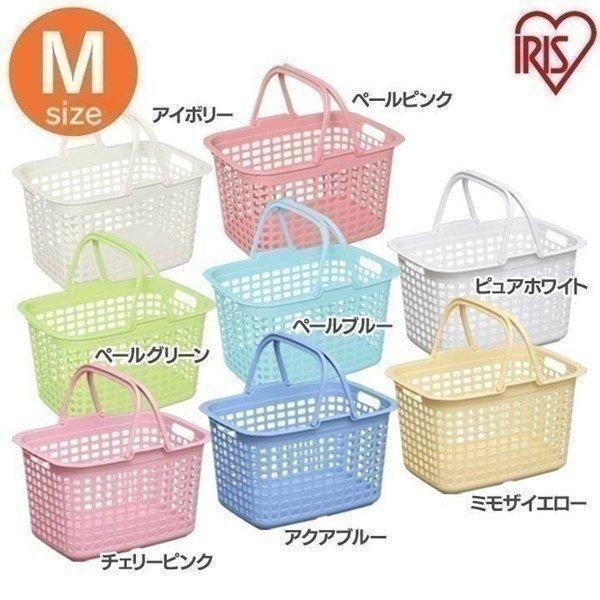 全国一律送料無料 洗濯カゴ かご 籠 日本製 アイリスオーヤマ ランドリーバスケットLB-M