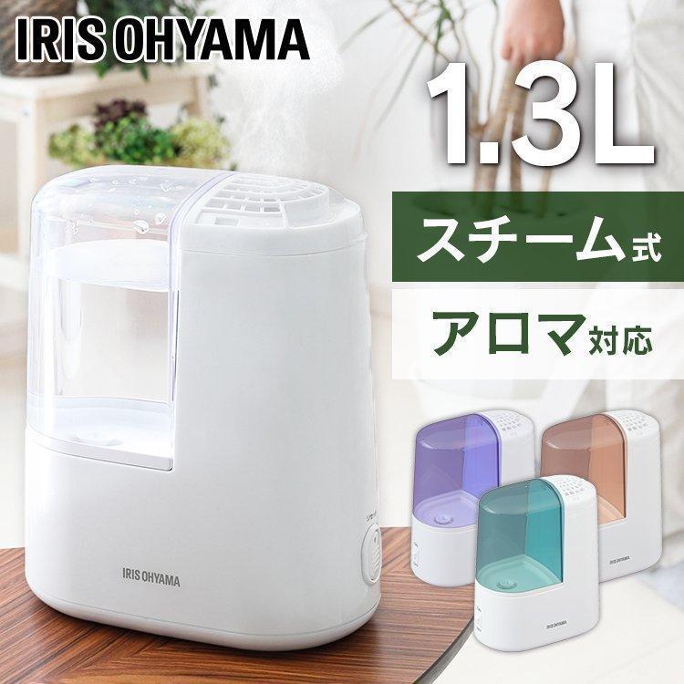 加湿器 おしゃれ アロマ 卓上 加熱式 除菌 加熱式加湿器 乾燥 コンパクト ウィルス 120D SHM-120R1 全4色 アイリスオーヤマ takuhaibin