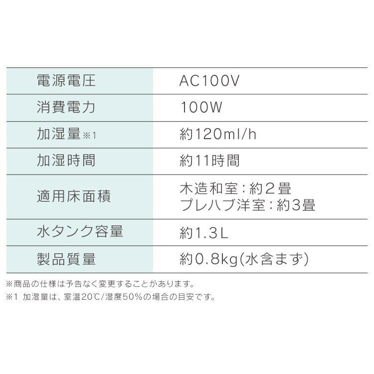 加湿器 おしゃれ アロマ 卓上 加熱式 除菌 加熱式加湿器 乾燥 コンパクト ウィルス 120D SHM-120R1 全4色 アイリスオーヤマ takuhaibin 15