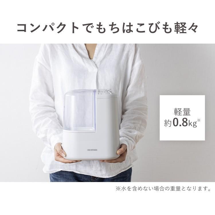 加湿器 おしゃれ アロマ 卓上 加熱式 除菌 加熱式加湿器 乾燥 コンパクト ウィルス 120D SHM-120R1 全4色 アイリスオーヤマ takuhaibin 07