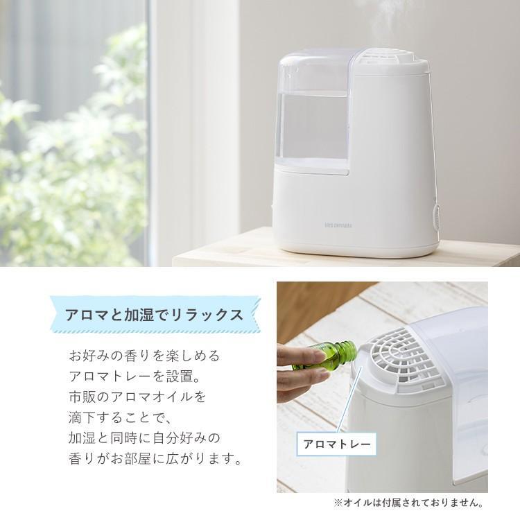 加湿器 おしゃれ アロマ 卓上 加熱式 除菌 加熱式加湿器 乾燥 コンパクト ウィルス 120D SHM-120R1 全4色 アイリスオーヤマ takuhaibin 10