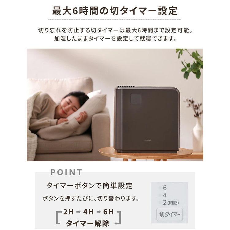 加湿器 ハイブリッド 温風気化 自然気化 アイリスオーヤマ ハイブリッド加湿器 静音 湿度表示 切タイマー 19畳 大容量 大型 700ml HVH-700R1|takuhaibin|13
