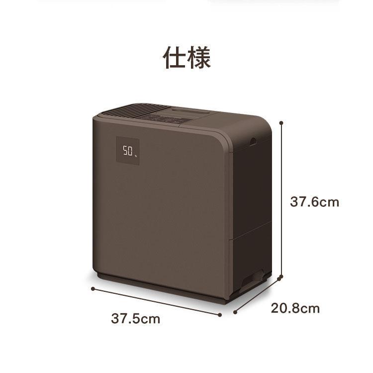 加湿器 ハイブリッド 温風気化 自然気化 アイリスオーヤマ ハイブリッド加湿器 静音 湿度表示 切タイマー 19畳 大容量 大型 700ml HVH-700R1|takuhaibin|19