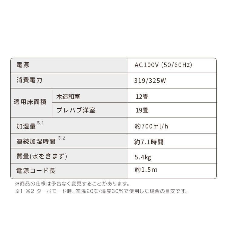 加湿器 ハイブリッド 温風気化 自然気化 アイリスオーヤマ ハイブリッド加湿器 静音 湿度表示 切タイマー 19畳 大容量 大型 700ml HVH-700R1|takuhaibin|20