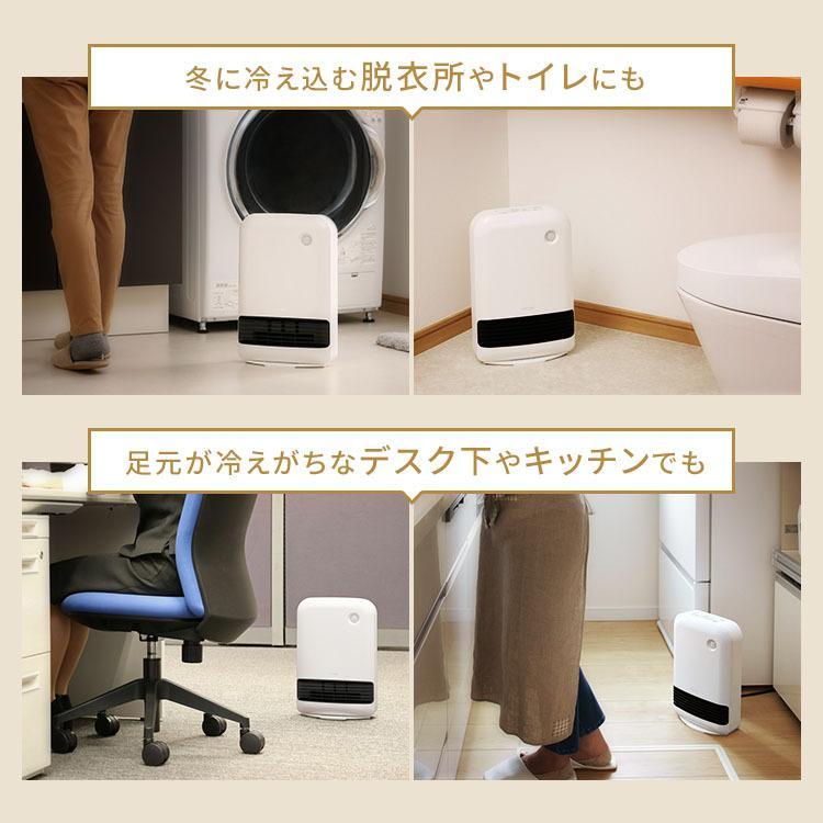 ファンヒーター セラミック 小型 おしゃれ 人感センサー付き大風量セラミックファンヒーター PDH-1200TD1-P・W・A アイリスオーヤマ|takuhaibin|13