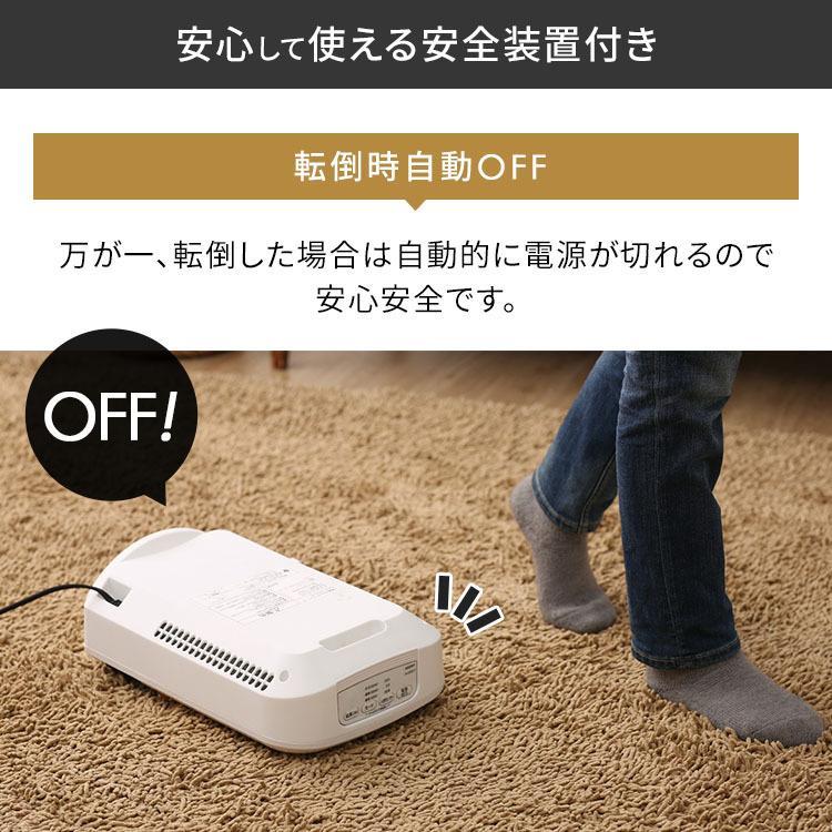 ファンヒーター セラミック 小型 おしゃれ 人感センサー付き大風量セラミックファンヒーター PDH-1200TD1-P・W・A アイリスオーヤマ|takuhaibin|14