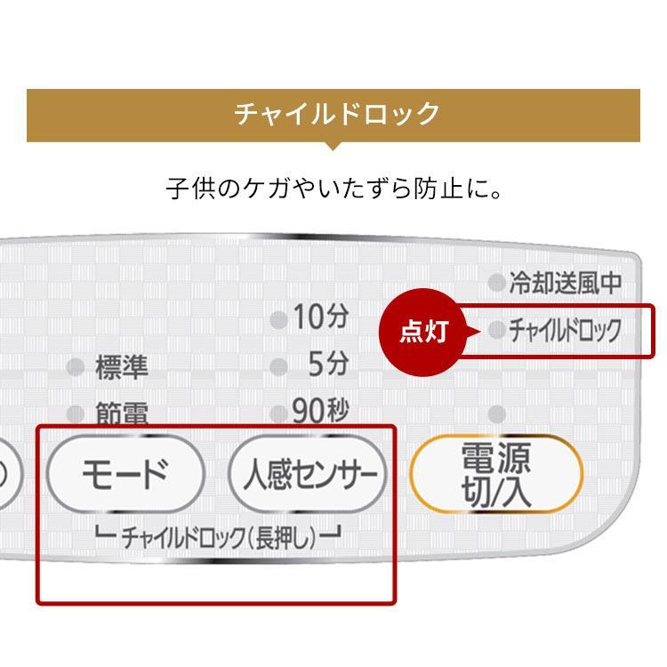 ファンヒーター セラミック 小型 おしゃれ 人感センサー付き大風量セラミックファンヒーター PDH-1200TD1-P・W・A アイリスオーヤマ|takuhaibin|16