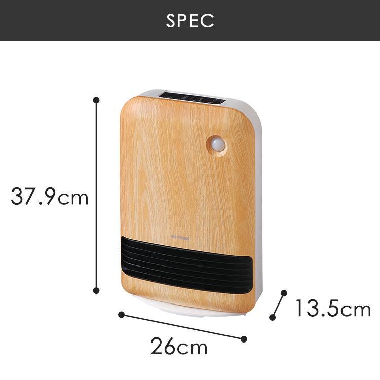 ファンヒーター セラミック 小型 おしゃれ 人感センサー付き大風量セラミックファンヒーター PDH-1200TD1-P・W・A アイリスオーヤマ|takuhaibin|18