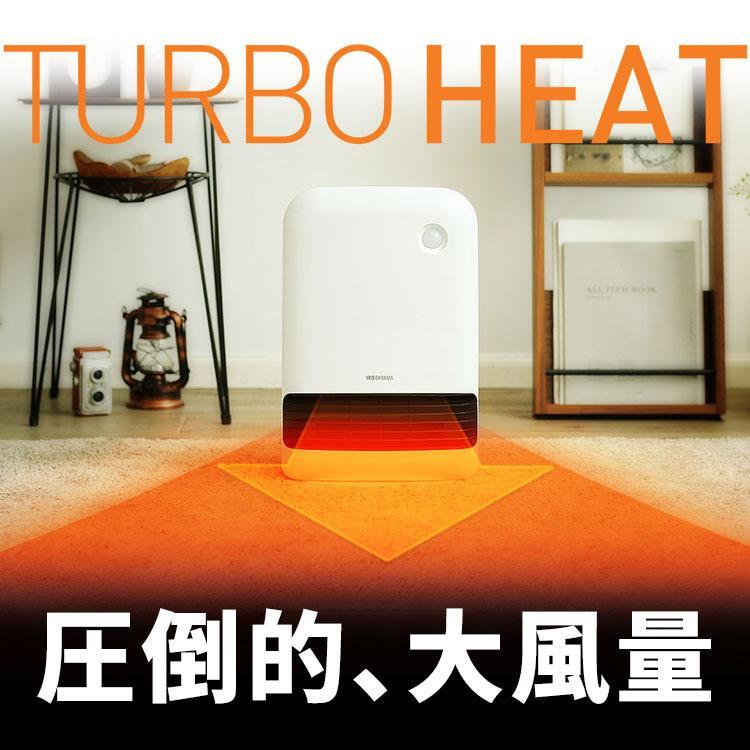 ファンヒーター セラミック 小型 おしゃれ 人感センサー付き大風量セラミックファンヒーター PDH-1200TD1-P・W・A アイリスオーヤマ|takuhaibin|05