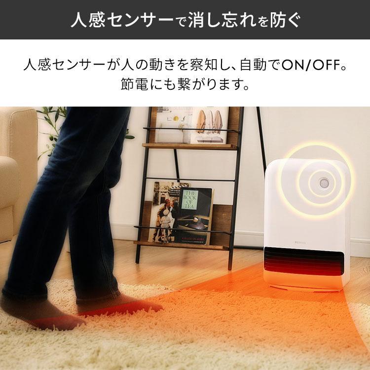 ファンヒーター セラミック 小型 おしゃれ 人感センサー付き大風量セラミックファンヒーター PDH-1200TD1-P・W・A アイリスオーヤマ|takuhaibin|09