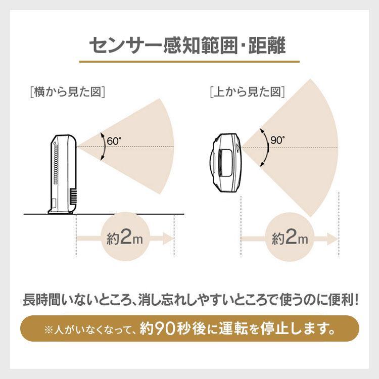 ファンヒーター セラミック 小型 おしゃれ 人感センサー付き大風量セラミックファンヒーター PDH-1200TD1-P・W・A アイリスオーヤマ|takuhaibin|10