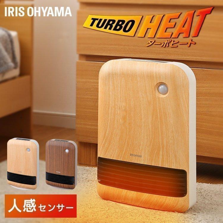 ファンヒーター 小型 セラミックヒーター 人感センサー付き大風量セラミックファンヒーター 木目調 PDH-1200TD1-T アイリスオーヤマ|takuhaibin