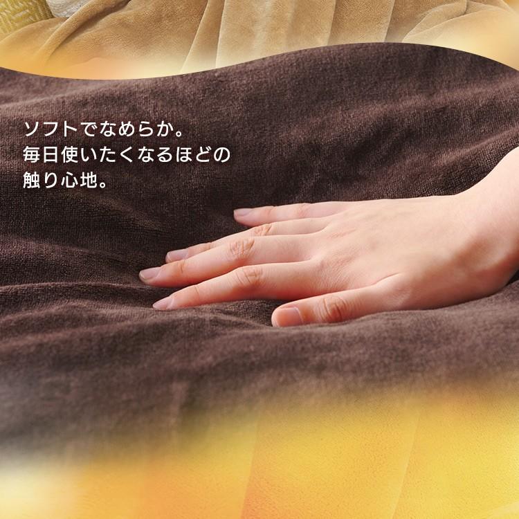 電気毛布 フランネル調 毛布 ブランケット EHB-F1480-LT EHB-F1480-DT ライトブラウン ダークブラウン アイリスオーヤマ|takuhaibin|03