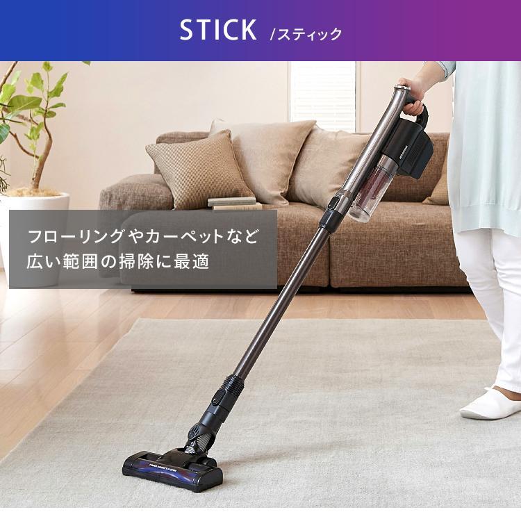 掃除機 コードレス サイクロン 充電式 サイクロンスティッククリーナー パワーヘッド SCD-141P-B SCD-141P-W ブラック ホワイト アイリスオーヤマ 送料無料|takuhaibin|12