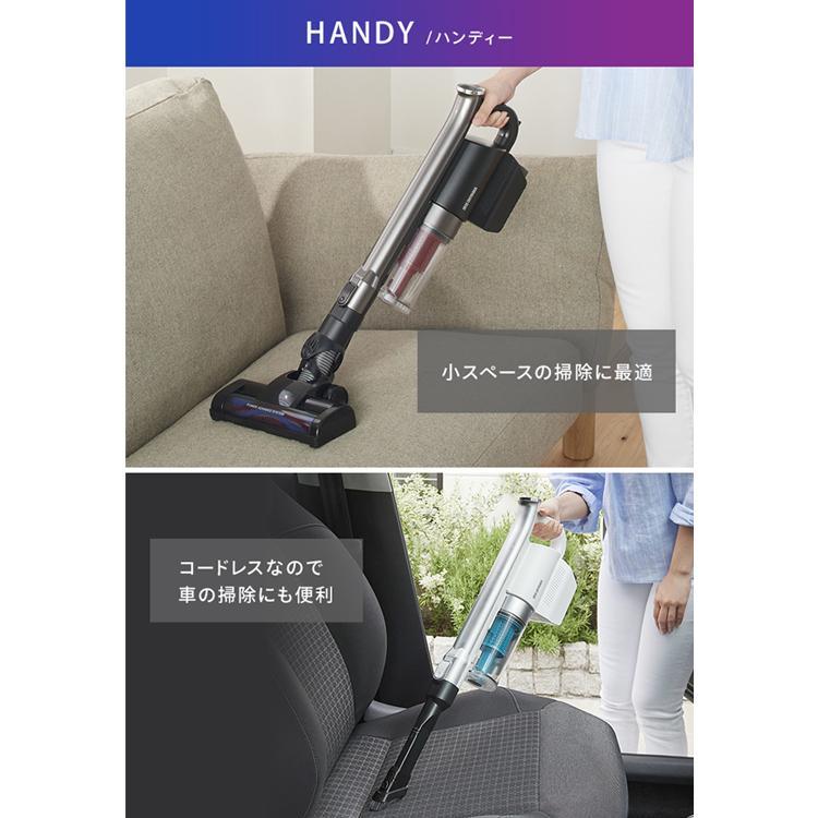 掃除機 コードレス サイクロン 充電式 サイクロンスティッククリーナー パワーヘッド SCD-141P-B SCD-141P-W ブラック ホワイト アイリスオーヤマ 送料無料|takuhaibin|13