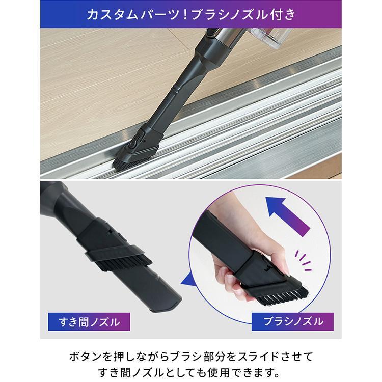 掃除機 コードレス サイクロン 充電式 サイクロンスティッククリーナー パワーヘッド SCD-141P-B SCD-141P-W ブラック ホワイト アイリスオーヤマ 送料無料|takuhaibin|14