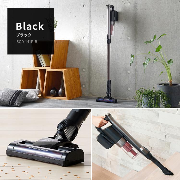掃除機 コードレス サイクロン 充電式 サイクロンスティッククリーナー パワーヘッド SCD-141P-B SCD-141P-W ブラック ホワイト アイリスオーヤマ 送料無料|takuhaibin|16