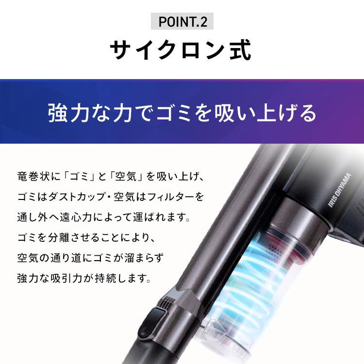 掃除機 コードレス サイクロン 充電式 サイクロンスティッククリーナー パワーヘッド SCD-141P-B SCD-141P-W ブラック ホワイト アイリスオーヤマ 送料無料|takuhaibin|04
