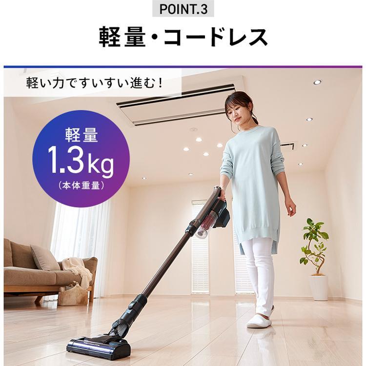 掃除機 コードレス サイクロン 充電式 サイクロンスティッククリーナー パワーヘッド SCD-141P-B SCD-141P-W ブラック ホワイト アイリスオーヤマ 送料無料|takuhaibin|07