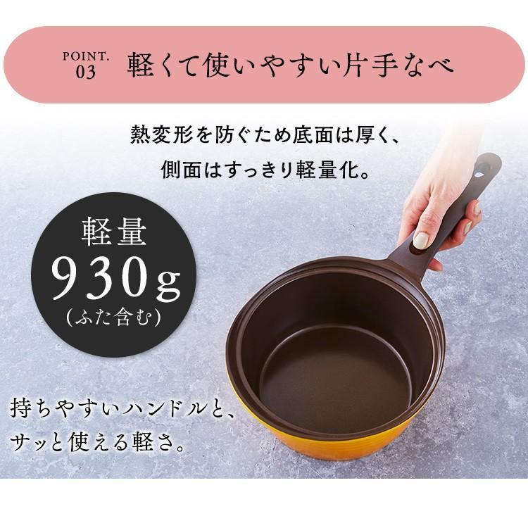 鍋 片手鍋 18cm 無加水鍋 ih おしゃれ アイリスオーヤマ 無水鍋 IH対応 KMKS-18|takuhaibin|14