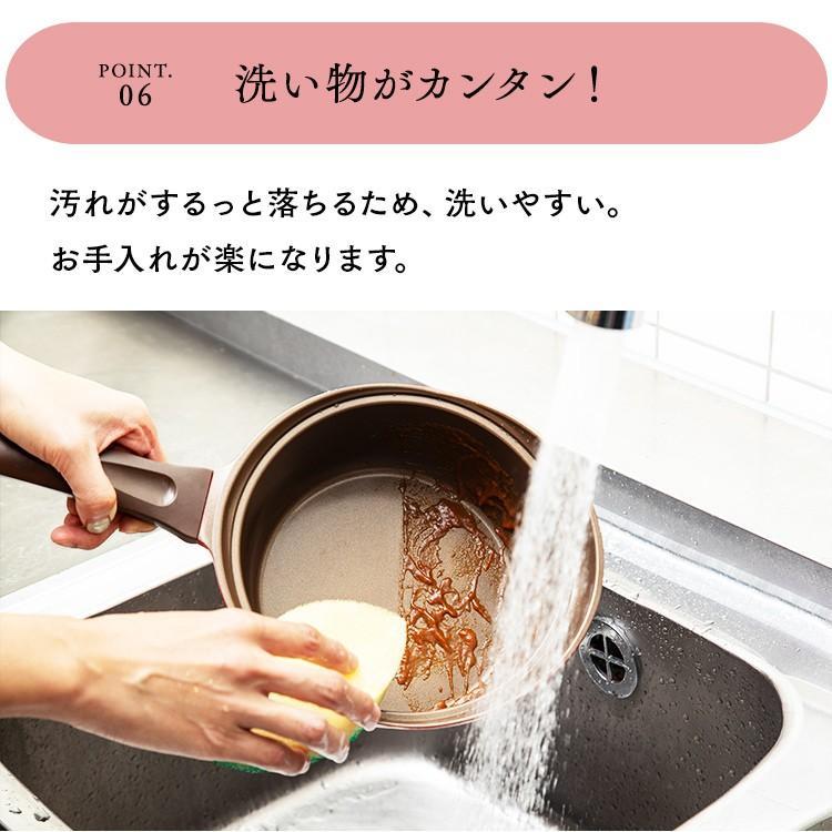 鍋 片手鍋 18cm 無加水鍋 ih おしゃれ アイリスオーヤマ 無水鍋 IH対応 KMKS-18|takuhaibin|19