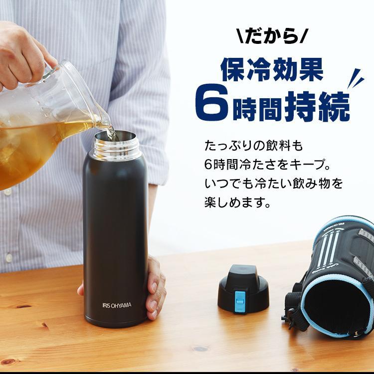 水筒 1リットル 1.0L 子供 かっこいい おしゃれ 直飲み ステンレスケータイボトル ダイレクトボトル 保冷水筒 保冷 DB-1000 全2色 アイリスオーヤマ|takuhaibin|04