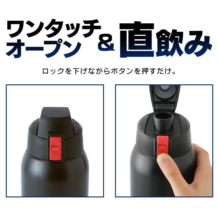 水筒 1リットル 1.0L 子供 かっこいい おしゃれ 直飲み ステンレスケータイボトル ダイレクトボトル 保冷水筒 保冷 DB-1000 全2色 アイリスオーヤマ|takuhaibin|05