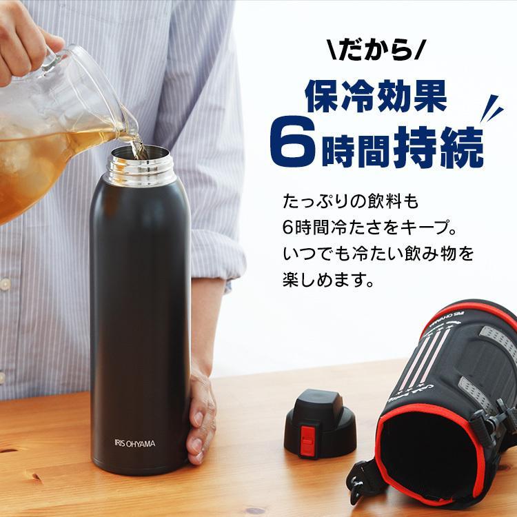 水筒 1リットル 1.5リットル 1.5L 子供 かっこいい おしゃれ ステンレスケータイボトル ダイレクトボトル スポーツ 保冷 DB-1500 全2色 アイリスオーヤマ takuhaibin 04