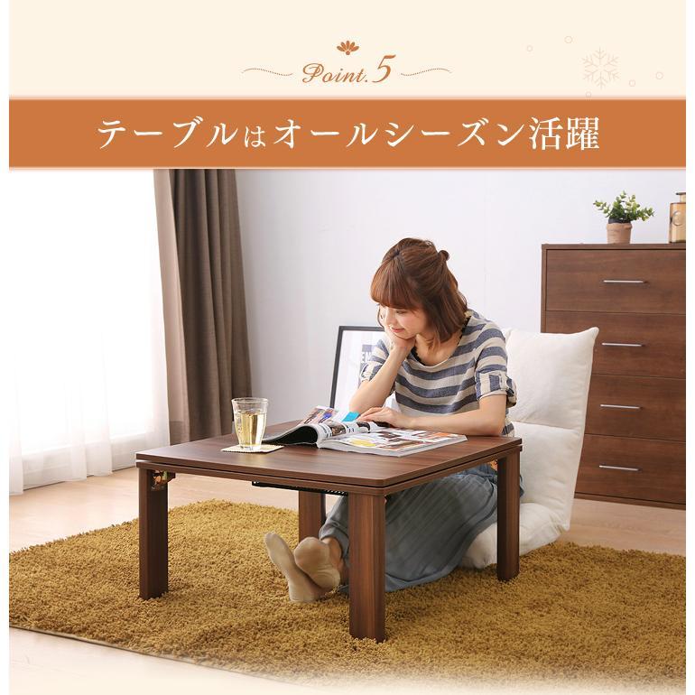 こたつ 本体 本体セット 折脚こたつテーブル+省スペースこたつ布団セット 正方形 円型 57535100(D)|takuhaibin|12