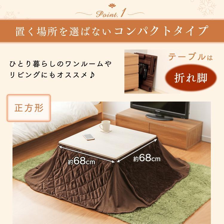 こたつ 本体 本体セット 折脚こたつテーブル+省スペースこたつ布団セット 正方形 円型 57535100(D)|takuhaibin|03