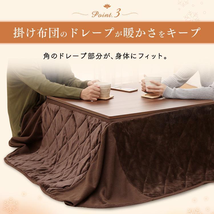 こたつ 本体 本体セット 折脚こたつテーブル+省スペースこたつ布団セット 正方形 円型 57535100(D)|takuhaibin|08