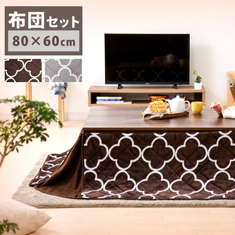 こたつ テーブル こたつテーブル おしゃれこたつ ヴィンテージ 北欧 長方形 ヴィンテージこたつ 80×60 布団セット (D) takuhaibin