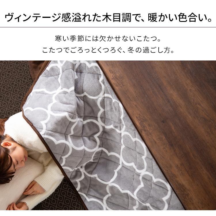 こたつ テーブル こたつテーブル おしゃれこたつ ヴィンテージ 北欧 長方形 ヴィンテージこたつ 80×60 布団セット (D) takuhaibin 02