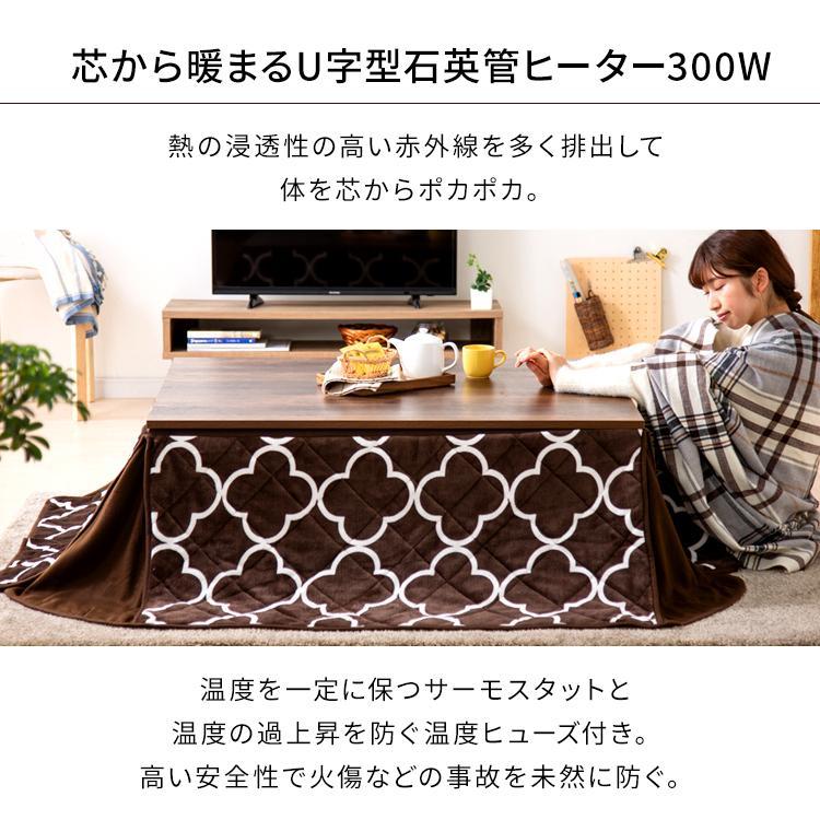 こたつ テーブル こたつテーブル おしゃれこたつ ヴィンテージ 北欧 長方形 ヴィンテージこたつ 80×60 布団セット (D) takuhaibin 06